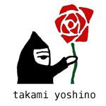 高水佳乃 takami yoshino